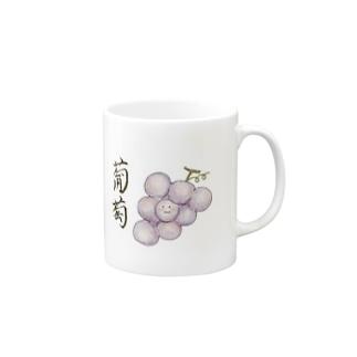 葡萄ちゃんマグカップ Mugs