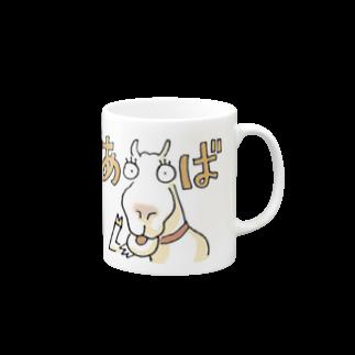 apikaruのみゃーくふつシリーズ001 Mugs