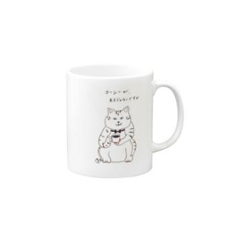 滲む氏の コーシーⅡ Mugs