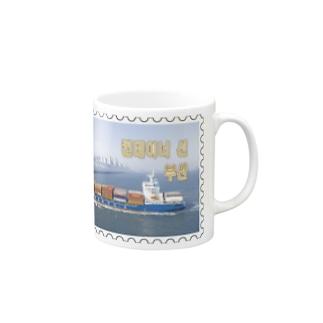 大韓民国:コンテナ船★白地の製品だけご利用ください!! Korea: Container ship/ Busan★Recommend for white base products only !! Mugs