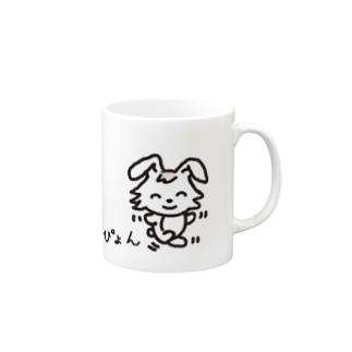 ぴょん Mugs