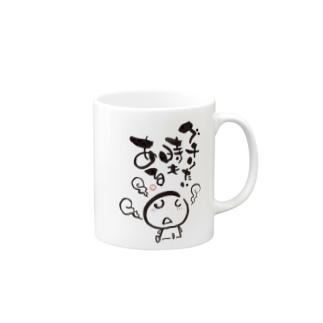 グチりたい時もある Mugs