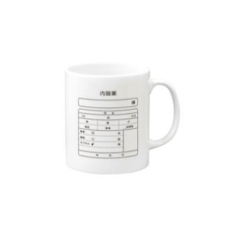 内服薬 Mugs