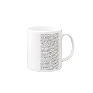mojibake Mugs