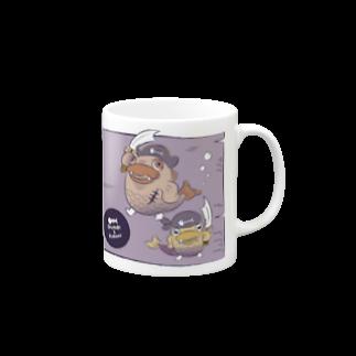 勇者マンボウ パープル マグカップ