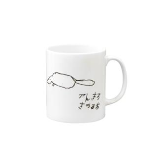 とりけらくん Mugs