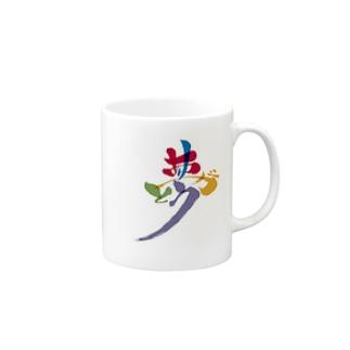 夢ありがとう企画・SUZURI店の夢ありがとう5色バージョン Mugs