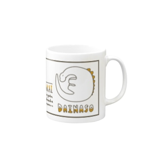 DAINASO TUMETAI/ATTAKAI Mugs