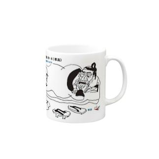 黒田御水 Mugs