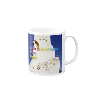 ポルトガル:発見のモニュメント Portugal: Padrão dos Descobrimentos / Monument of the Discoveries Mugs