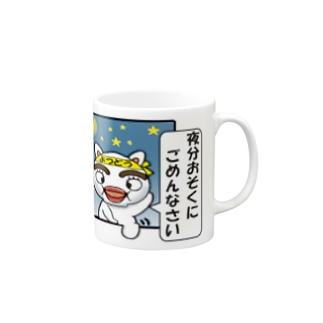 四街道非公認キャラクターよつどうくん Mugs