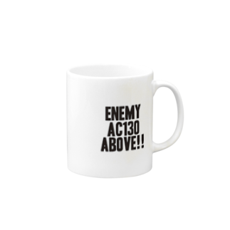 Enemy AC130 Above!!(white) マグカップ