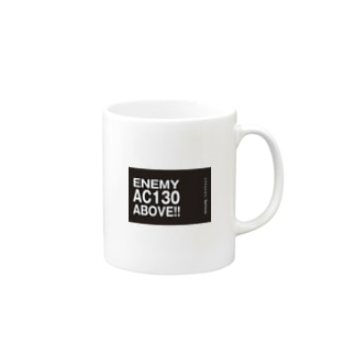 Enemy AC130 Above!!(Black) Mugs