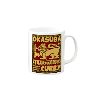 OKASUBA CURRY Mugs