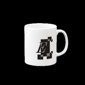 シンプルデザイン:Tシャツ・パーカー・スマートフォンケース・トートバッグ・マグカップのシンプルデザインアルファベットEワンポイントマグカップ