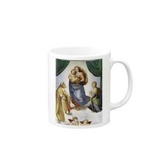 ラファエロ・サンツィオ『 サン・シストの聖母 』 Mugs