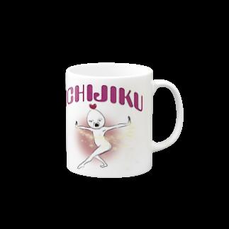 おもちのいちぢくのキラキラ光線 Mugs
