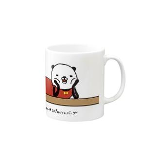 グレコローマンスタイルパンダ3 Mugs