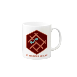No Missions No Life(ピンク) Mugs