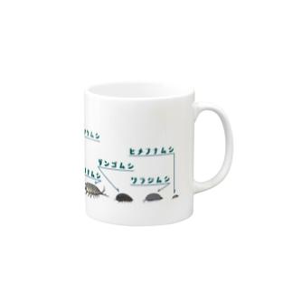 ダンゴムシ達 Mugs