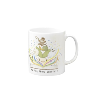 Hello New World!~安平編~ Mugs