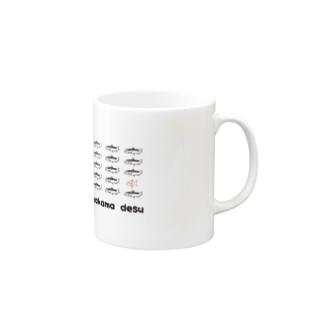 nakama desu Mugs
