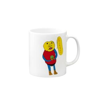 ヨダレを下さい水割りも下さい Mugs