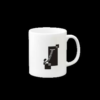 シンプルデザイン:Tシャツ・パーカー・スマートフォンケース・トートバッグ・マグカップのシンプルデザインアルファベットJワンポイントマグカップ