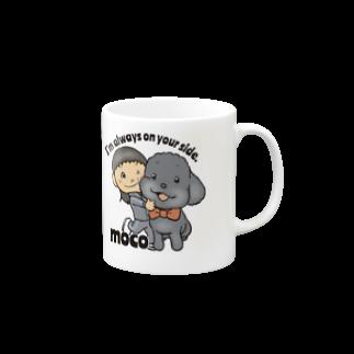 昭広 中里のMOCO Mugs