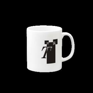 シンプルデザイン:Tシャツ・パーカー・スマートフォンケース・トートバッグ・マグカップのシンプルデザインアルファベットTワンポイントマグカップ