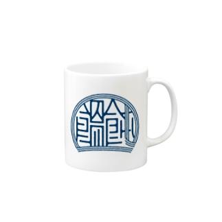 かっこいい漢字「饂飩(うどん)」 Mugs