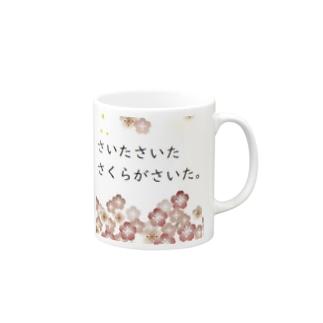 合格祝い 結婚祝い Mugs