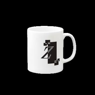 シンプルデザイン:Tシャツ・パーカー・スマートフォンケース・トートバッグ・マグカップのシンプルデザインアルファベットZワンポイントマグカップ