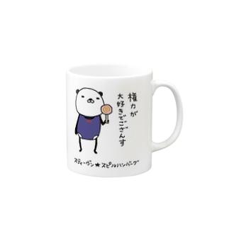 グレコローマンスタイルパンダ5 Mugs