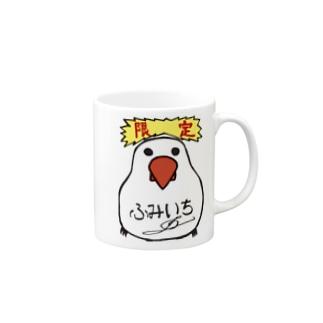 ふみいち作『鳥ちゃん』(NAS会員限定販売) マグカップ