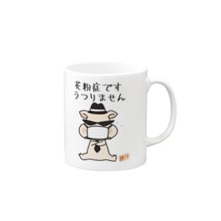 豚汁兄弟Boo花粉症 Mug