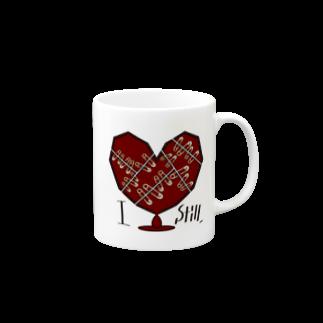 天獄堂のI Still,  Mugs