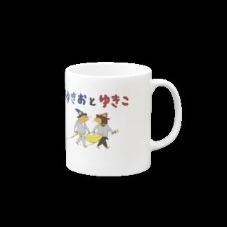 nagi_ttekureのう Mugs