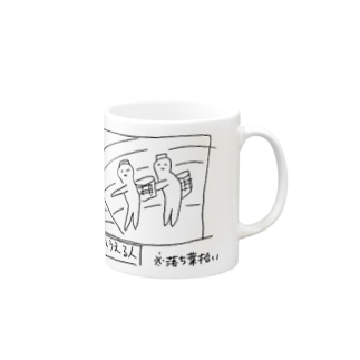 絵画シリーズ Mugs