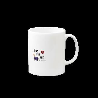 寿くん→の™ Mugs