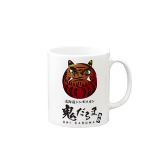 NIPPON DESIGNの北海道ジンギスカン 鬼だるま 薄野 Mugs