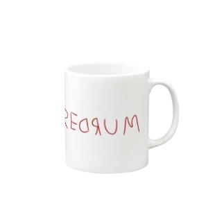 REDRUM!(レドラム) Mugs