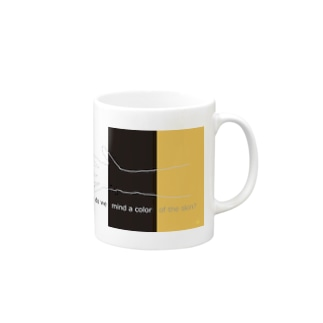 Why do we mind a color of the skin? Mugs