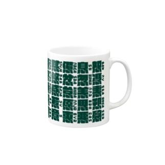 したごころ(B) Mugs