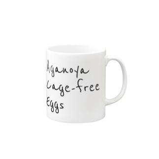 Aganoya Cage-free Eggs Mugs