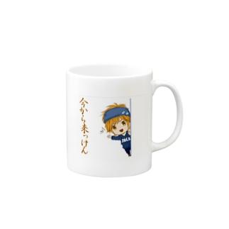 九州男児 佐賀くんver Mugs