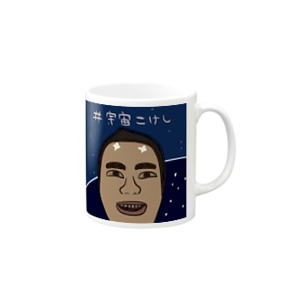 #宇宙こけし Mugs