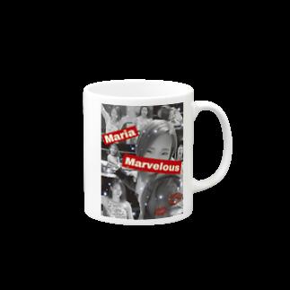MariaのMariaモノトーンロゴ Mugs