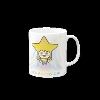 alpacca-creativeのステラちゃん☆【アセンション】 Mugs