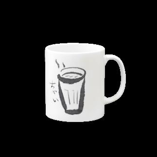 まゆなむ💛エロスごはん💛のチャイ〜masala chai〜 Mugs
